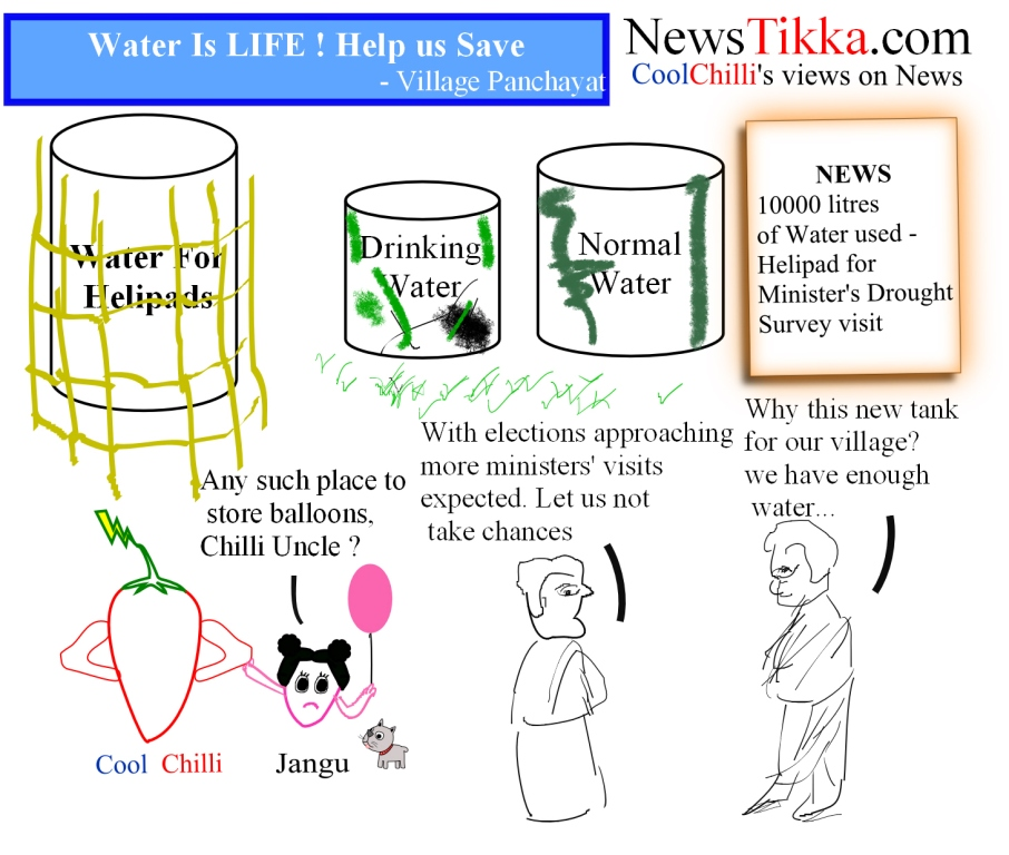 news is fun, news is life, news, newstikka.com, spread the humour around, cool chilli, cool chilli, newsy, jangu, news, tikka, humor, cool chilli's views on news, eknath khadse, maharashtra minister, water wasted for helipad, 10000 litres of water, drought survey, belkhund village, later district, politics, governance, save water,