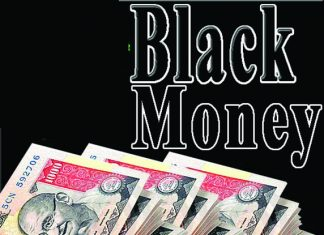 demonetization. currency, modi, narendra, india, black,money,
